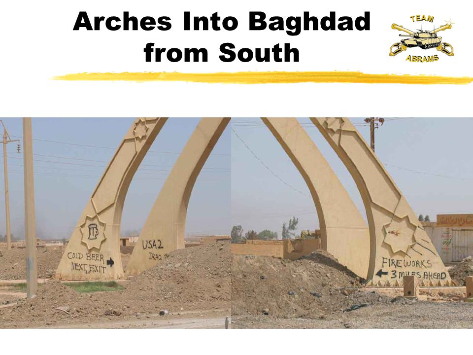 Arches Into Baghdad from South
