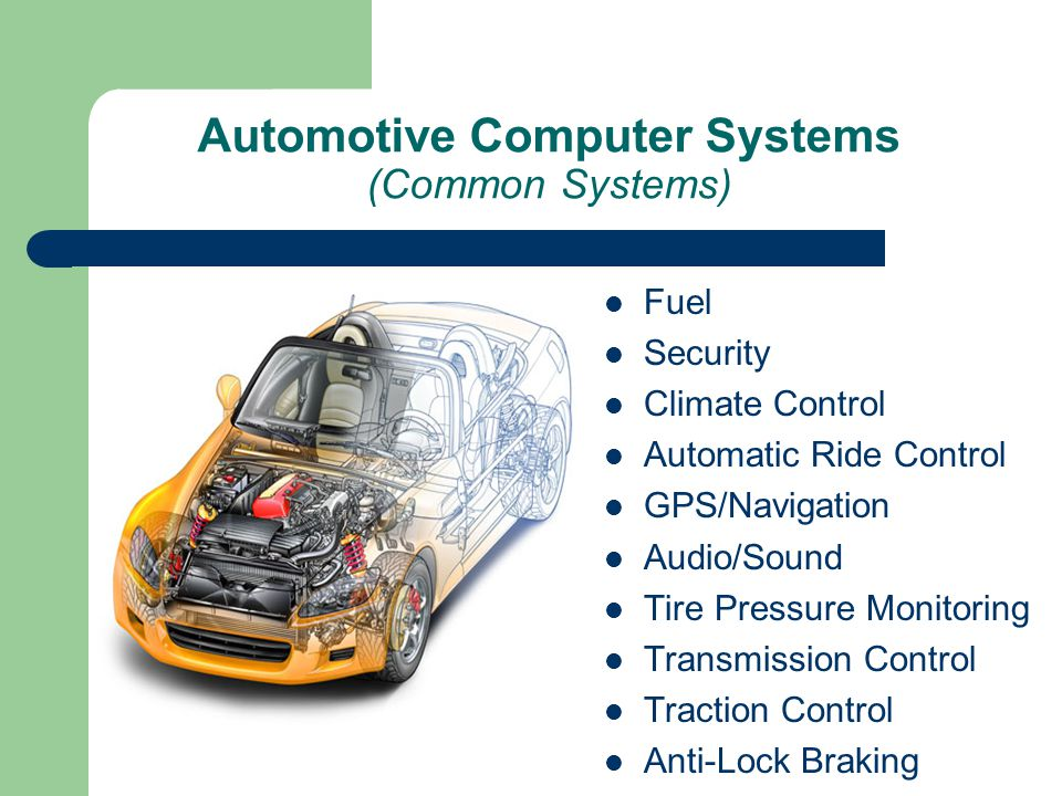 Automotive Computer Systems (Common Systems)