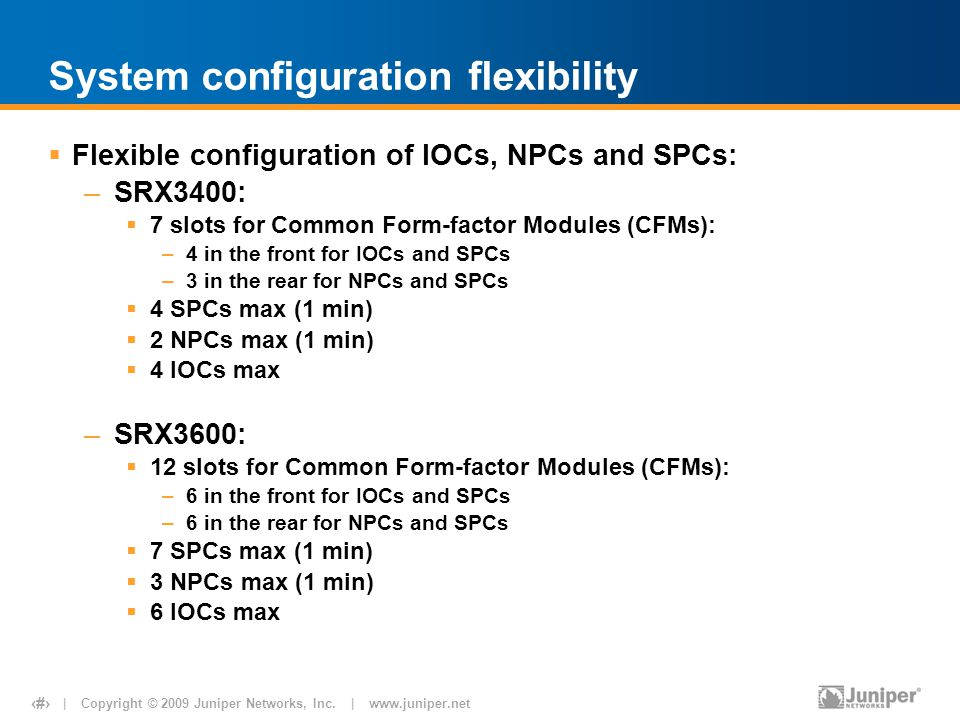 System configuration flexibility