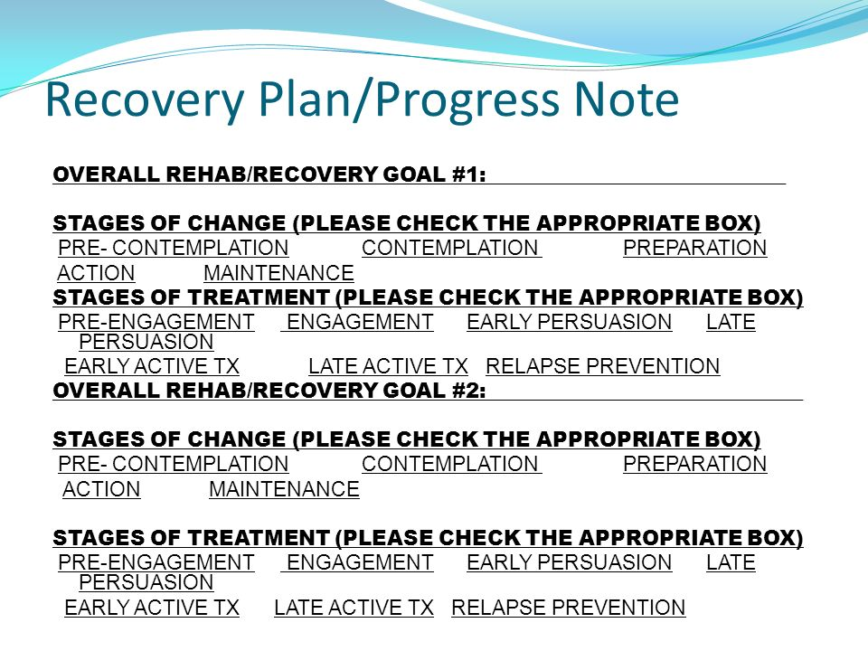 Recovery Plan/Progress Note