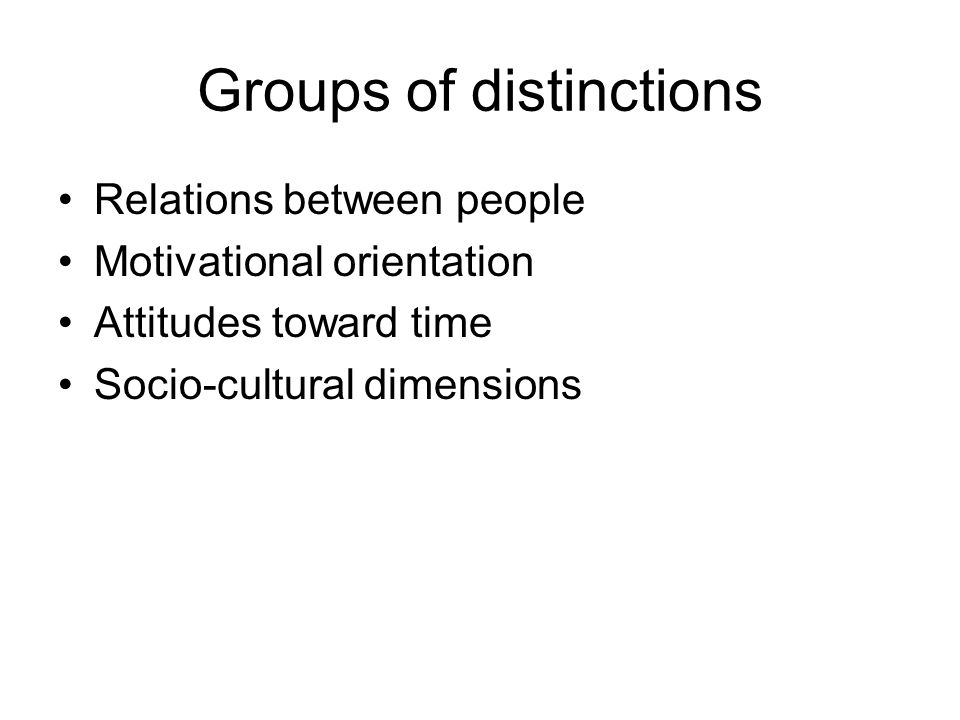 Groups of distinctions