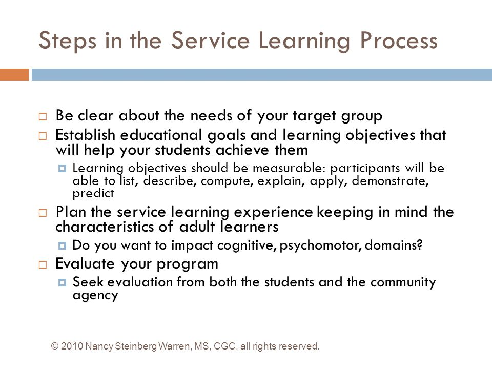 Steps in the Service Learning Process