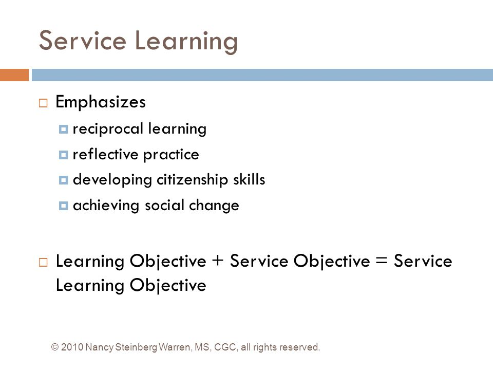 Service Learning Emphasizes