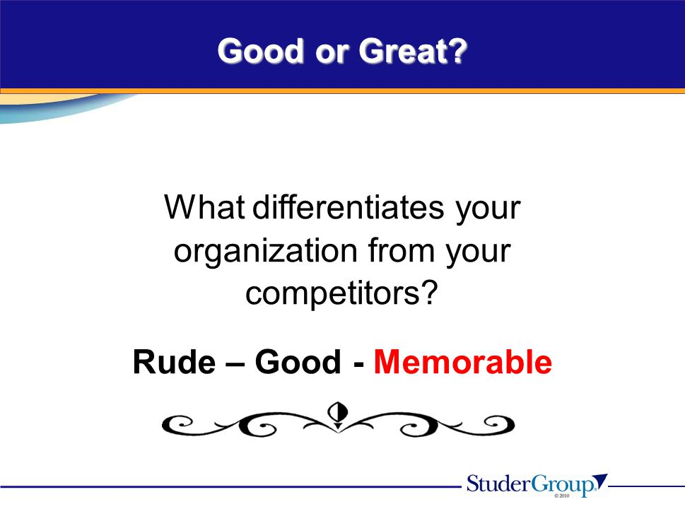 What differentiates your organization from your competitors