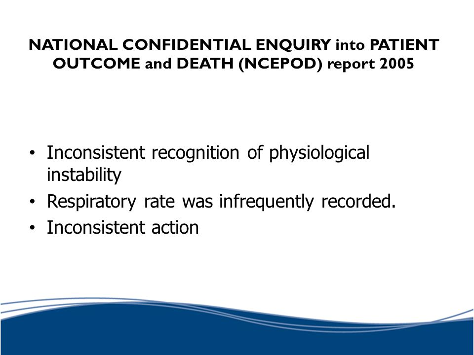 Inconsistent recognition of physiological instability