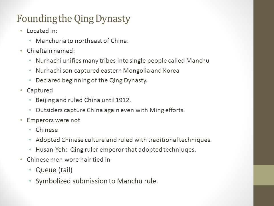 Founding the Qing Dynasty