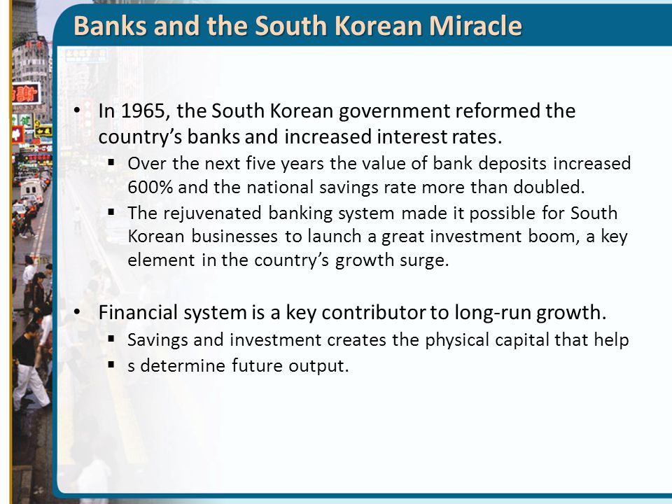 Banks and the South Korean Miracle