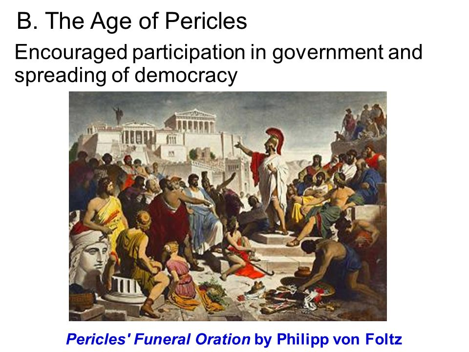 Pericles Funeral Oration by Philipp von Foltz