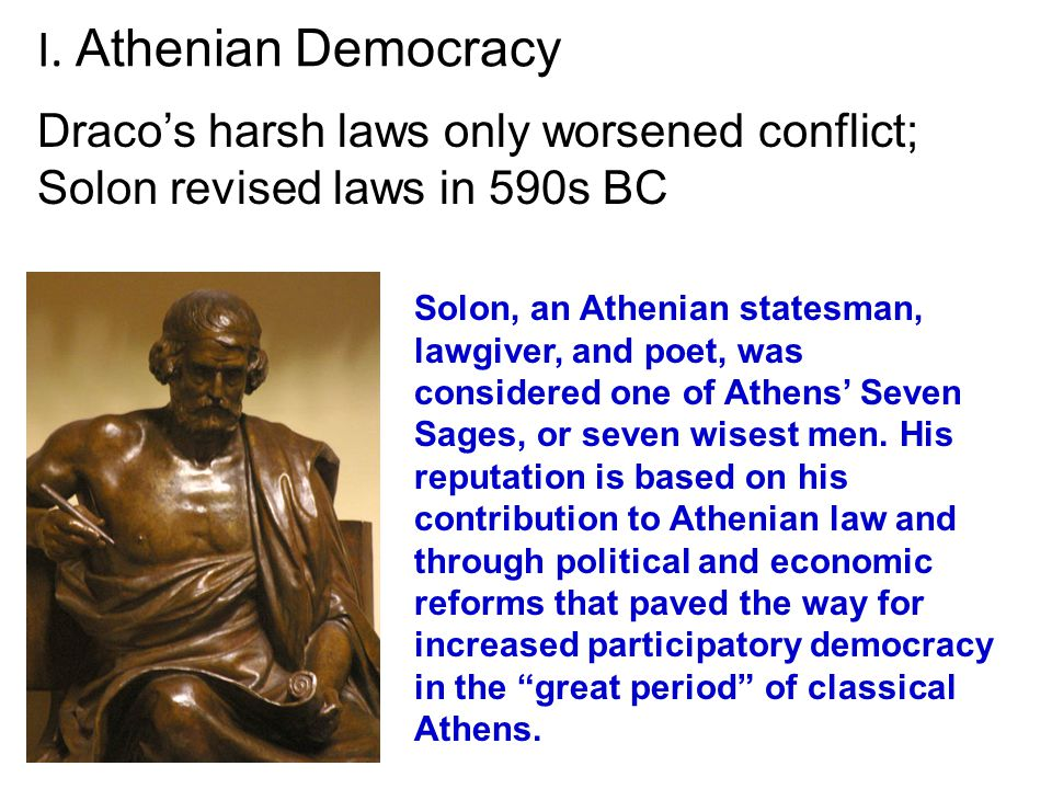 solon conflict in athens Read this essay on solon and aristocracy and whether solon resolved this conflict the rise and fall of athens, the life of solon and the athenian.
