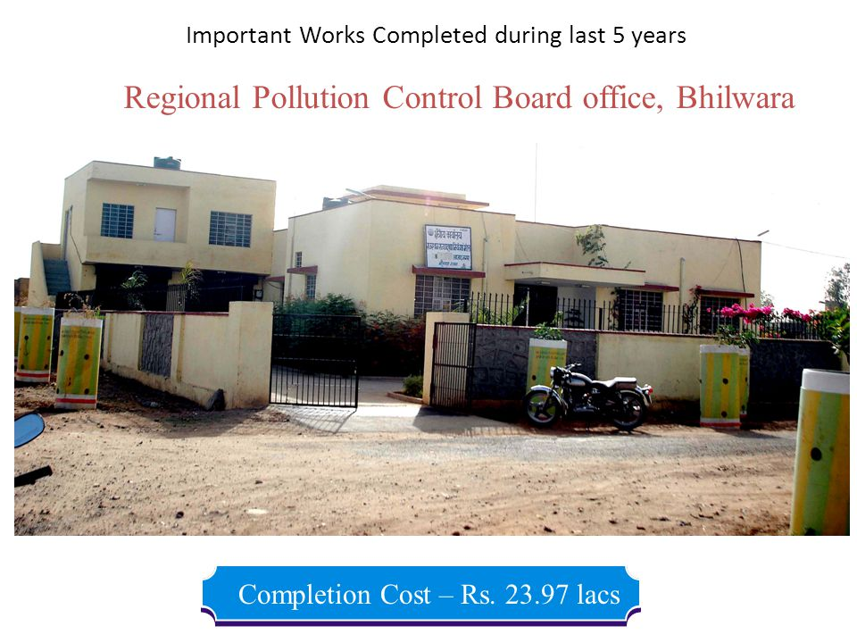 Regional Pollution Control Board office, Bhilwara