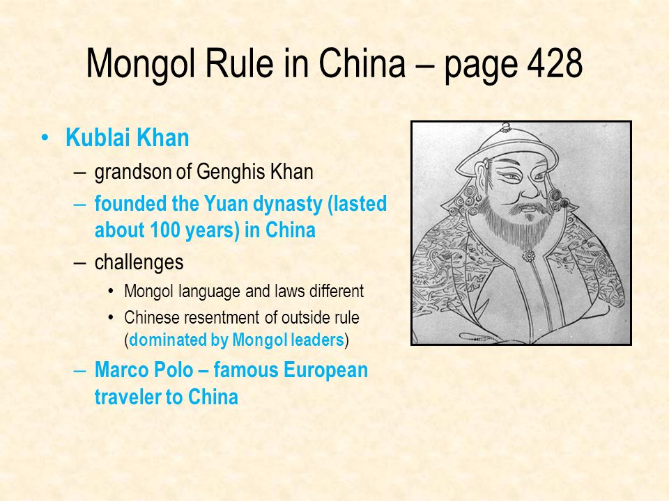 Mongol Rule in China – page 428