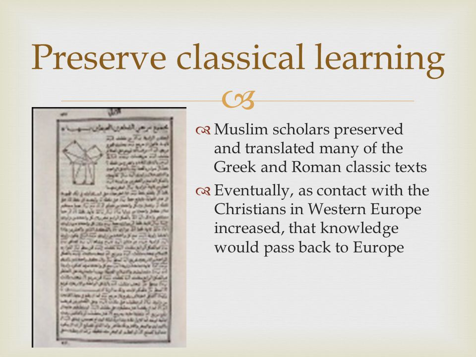 Preserve classical learning