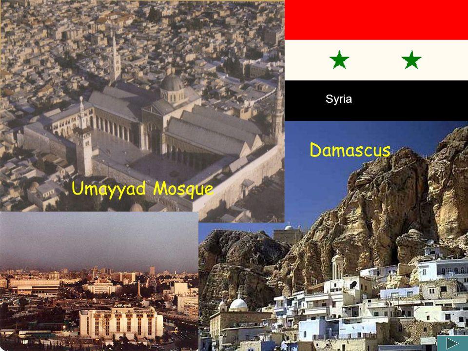 Syria Damascus Umayyad Mosque