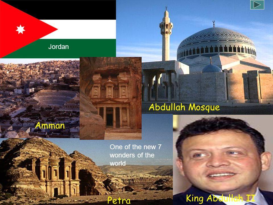 Abdullah Mosque Amman King Abdullah II Petra Jordan