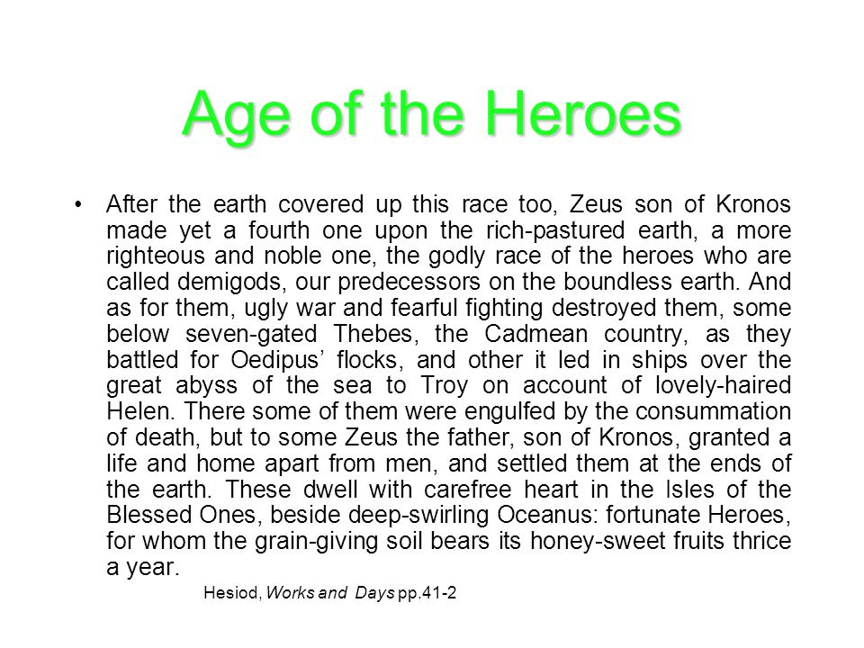 Age of the Heroes