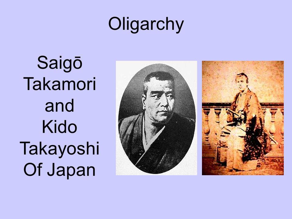 Saigō Takamori and Kido Takayoshi Of Japan