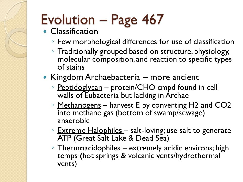 Evolution – Page 467 Classification