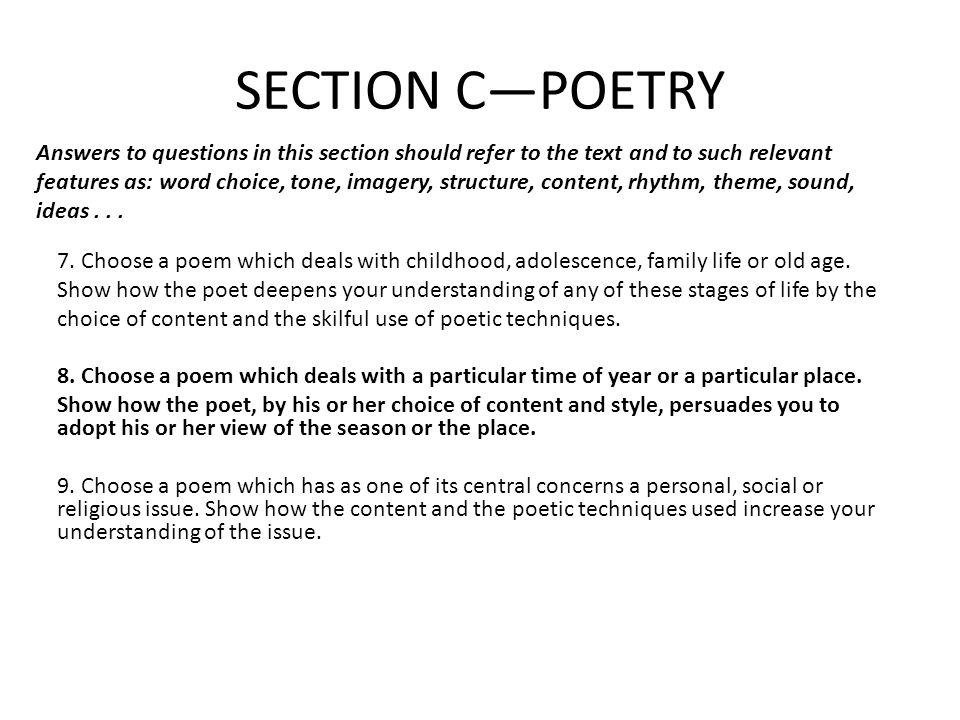 SECTION C—POETRY