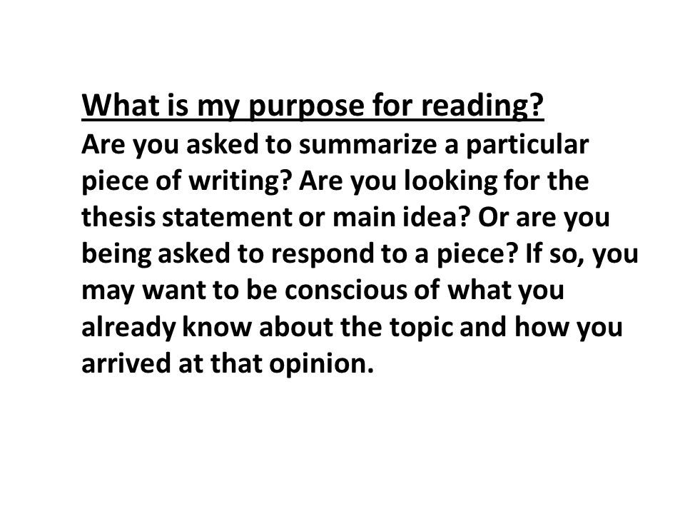What is my purpose for reading