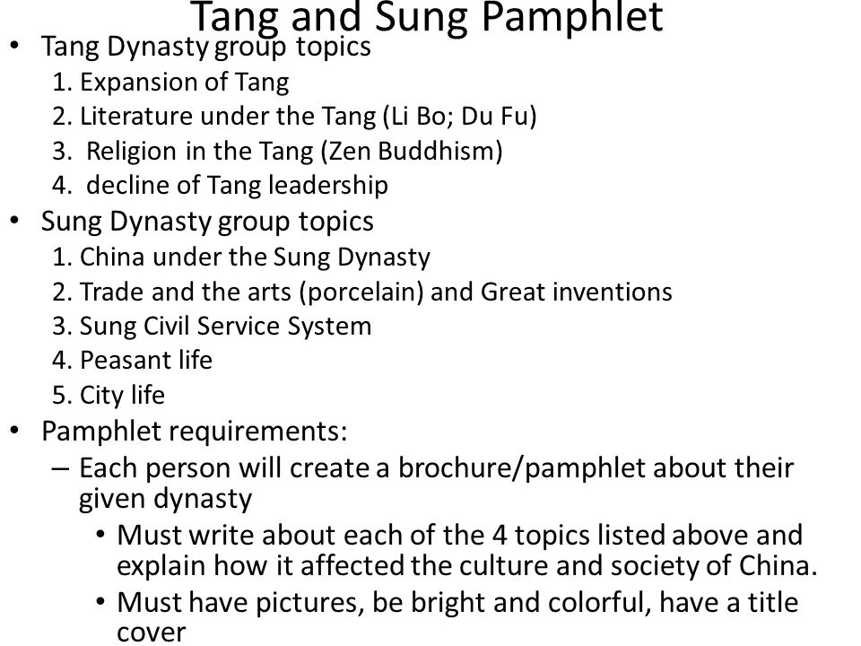 Tang and Sung Pamphlet Tang Dynasty group topics