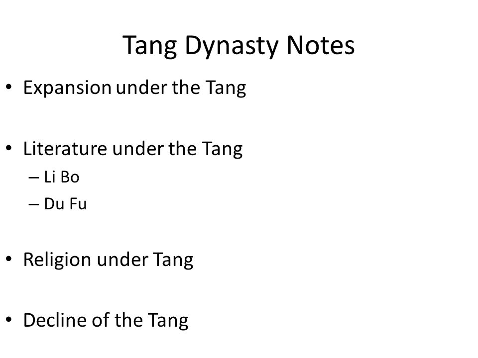 Tang Dynasty Notes Expansion under the Tang Literature under the Tang