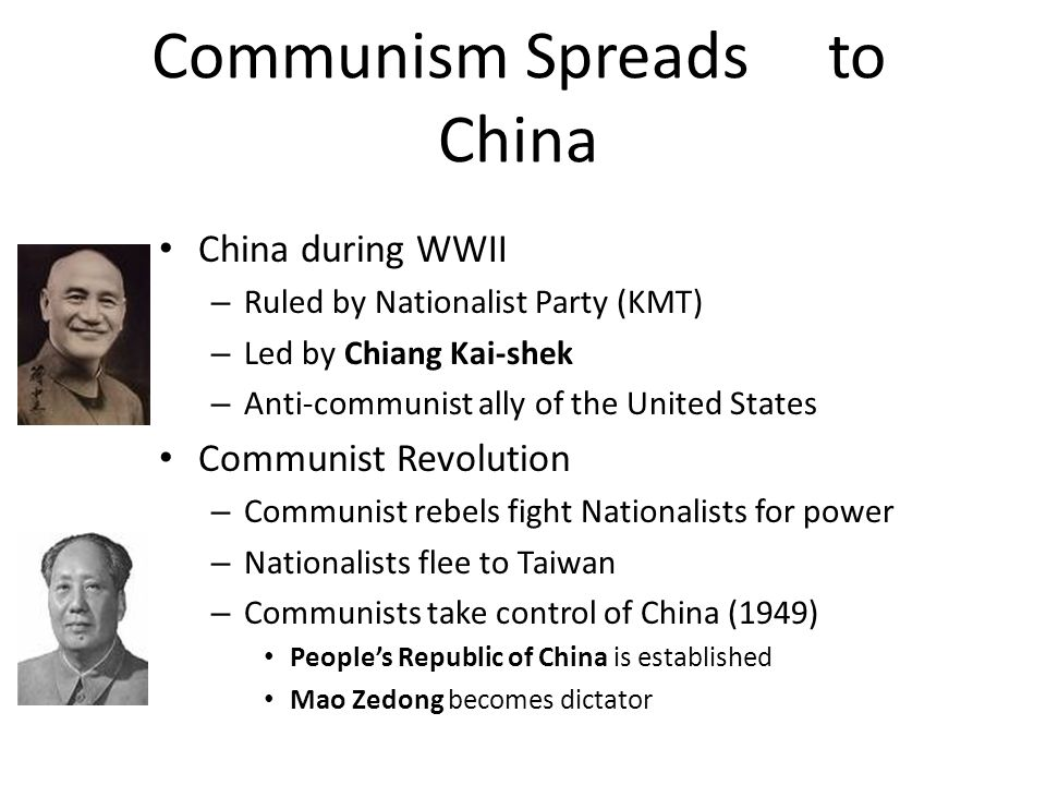 Communism Spreads to China