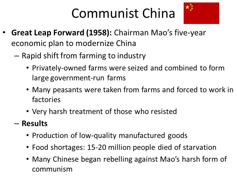 Communist China Great Leap Forward (1958): Chairman Mao's five-year economic plan to modernize China.