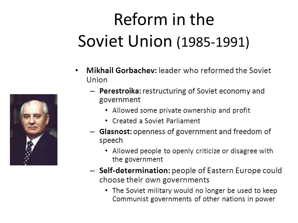 Reform in the Soviet Union (1985-1991)