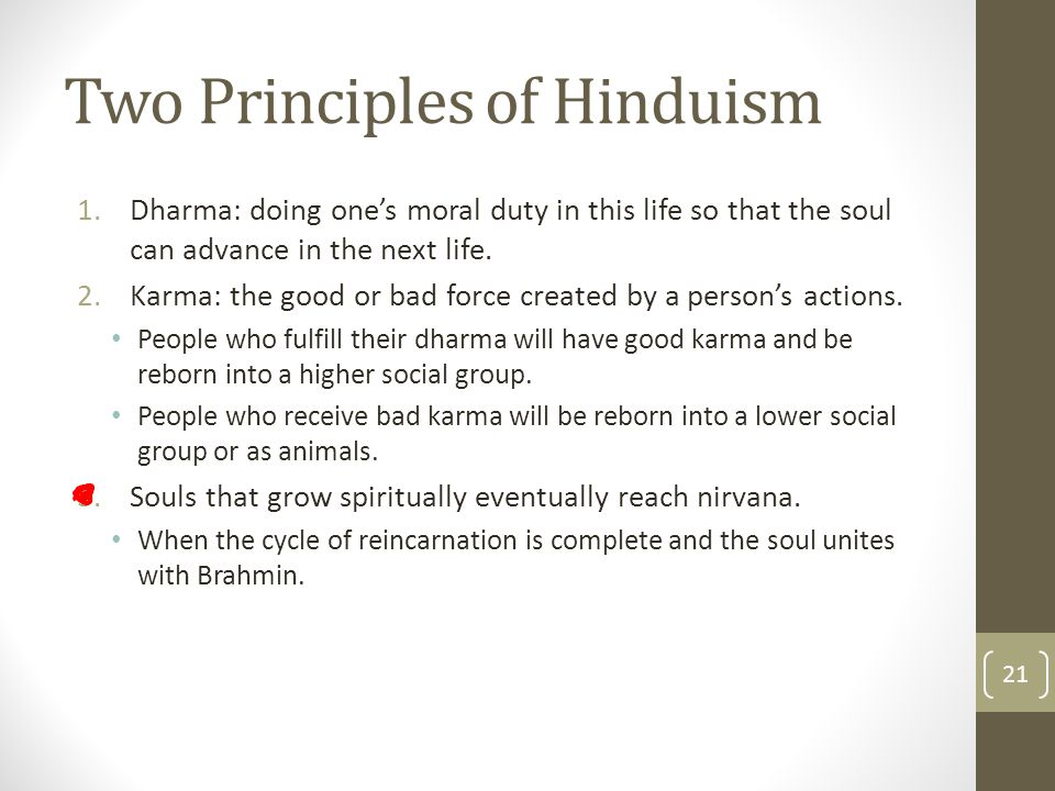 Two Principles of Hinduism