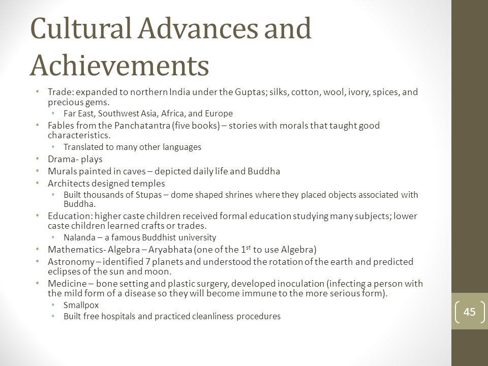 Cultural Advances and Achievements