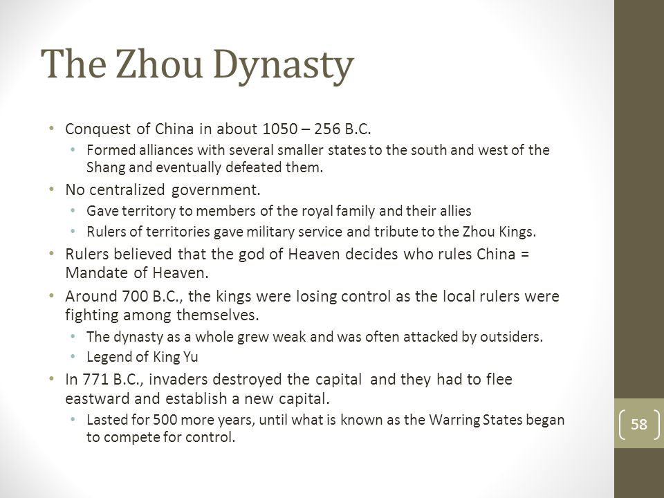The Zhou Dynasty Conquest of China in about 1050 – 256 B.C.