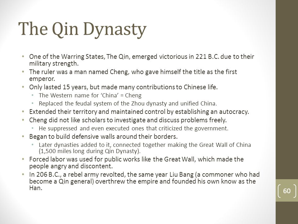 The Qin Dynasty One of the Warring States, The Qin, emerged victorious in 221 B.C. due to their military strength.