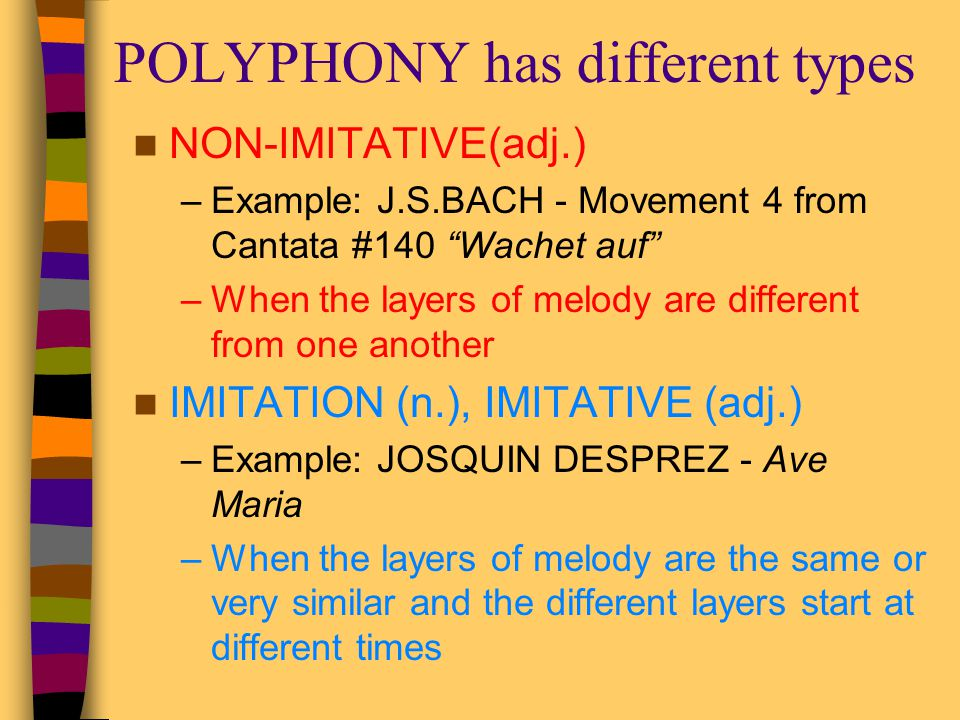 POLYPHONY has different types