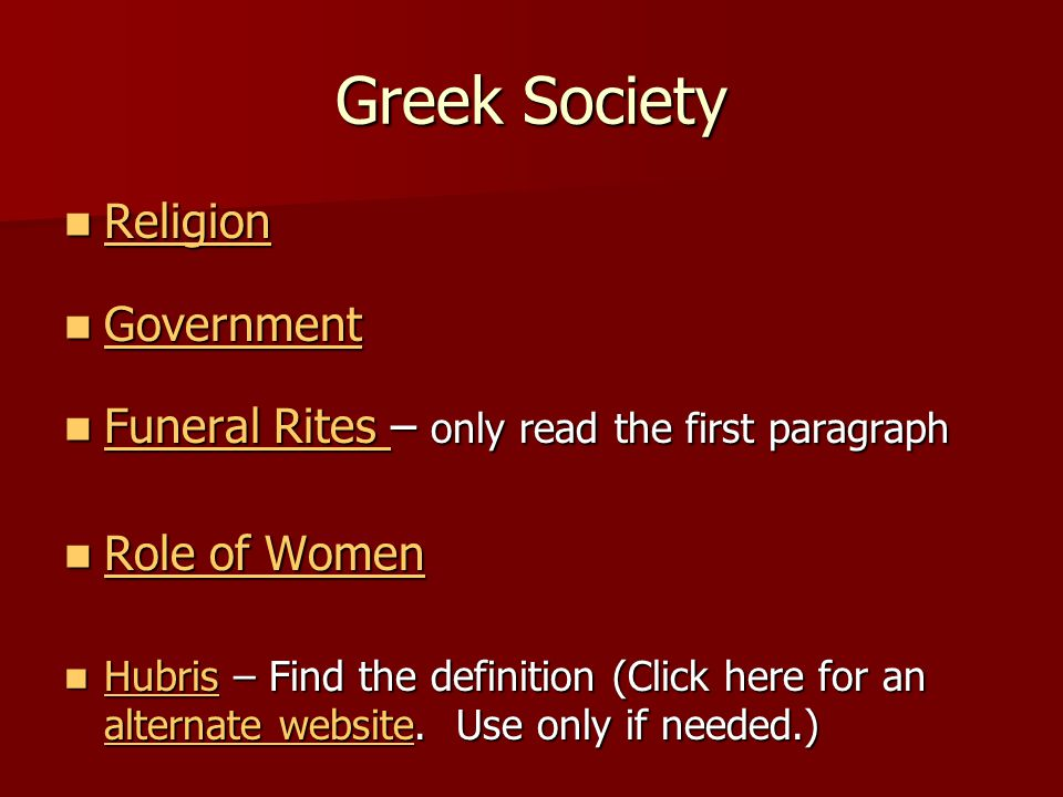 Greek Society Religion Government