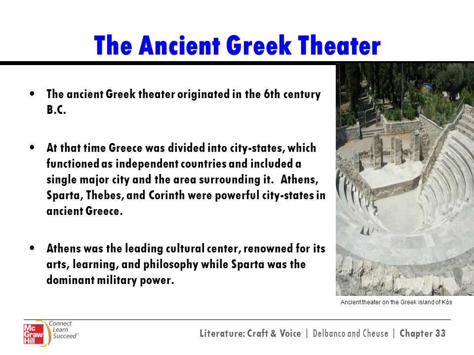 The Ancient Greek Theater