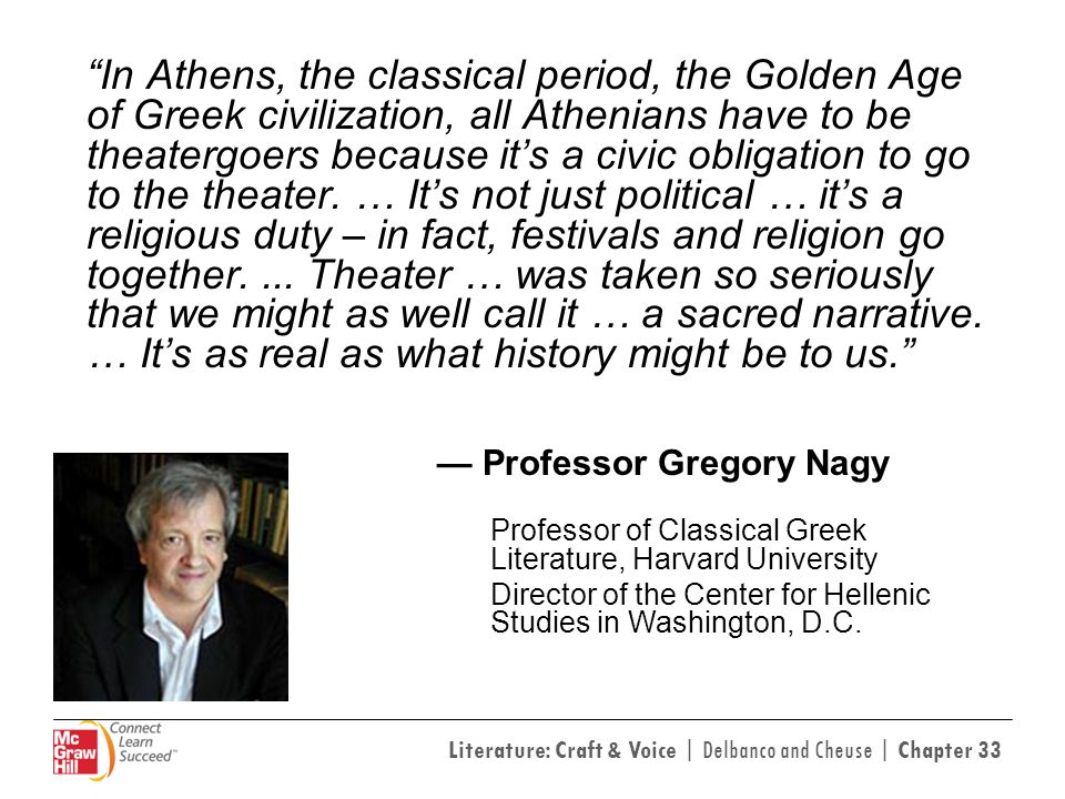 — Professor Gregory Nagy