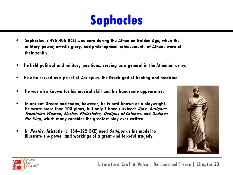 Sophocles Literature: Craft & Voice | Delbanco and Cheuse | Chapter 33