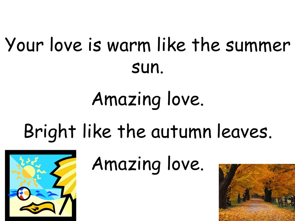 Your love is warm like the summer sun.
