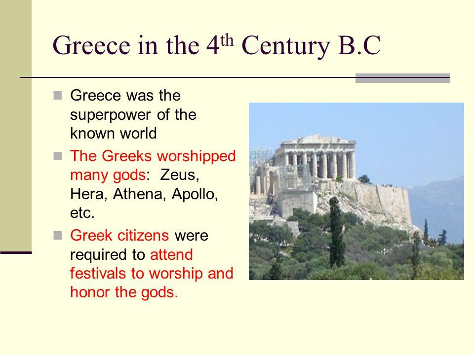 Greece in the 4th Century B.C