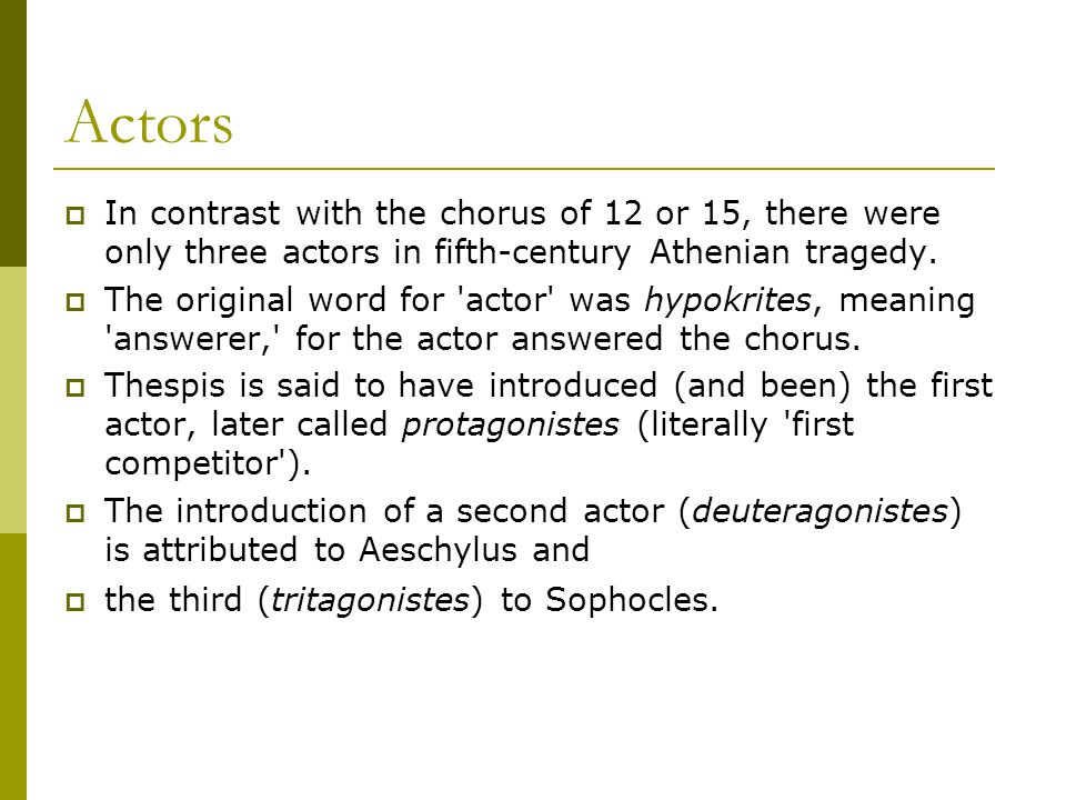 Actors In contrast with the chorus of 12 or 15, there were only three actors in fifth-century Athenian tragedy.