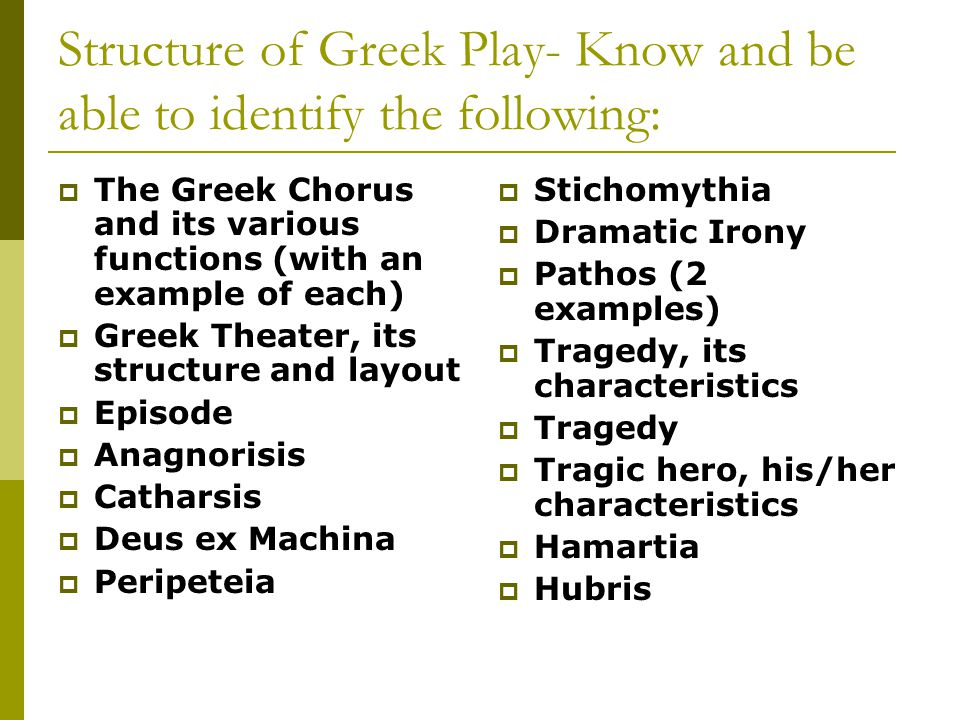 Structure of Greek Play- Know and be able to identify the following: