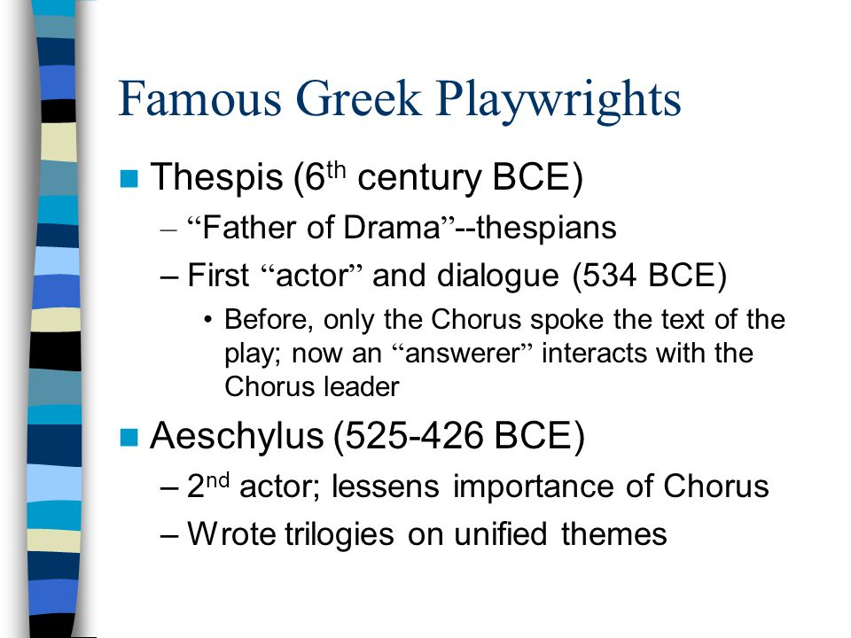 Famous Greek Playwrights