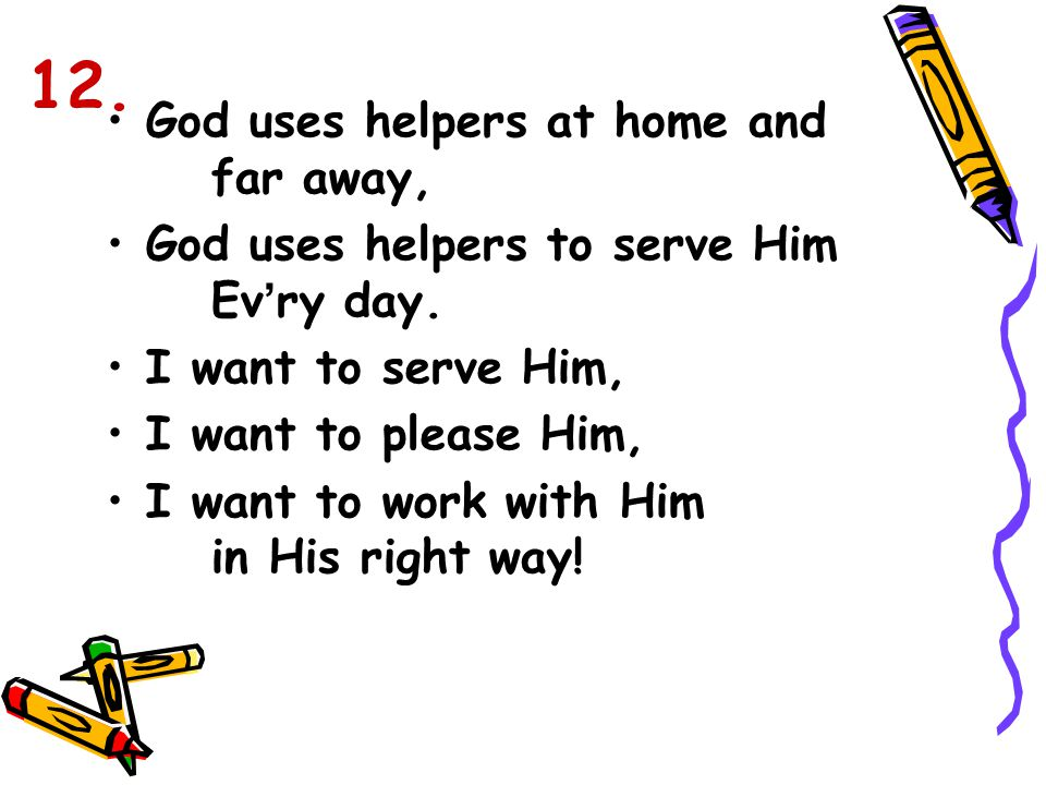 12. God uses helpers at home and far away,