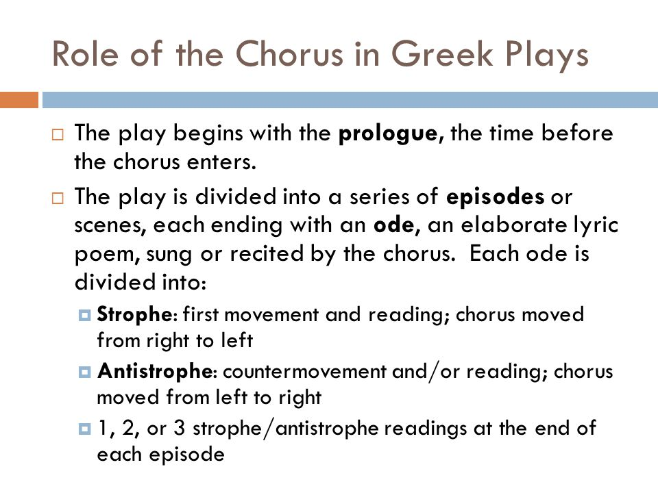 Role of the Chorus in Greek Plays