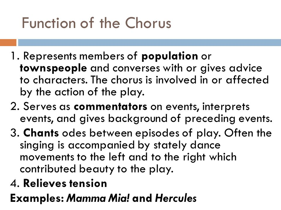 Function of the Chorus