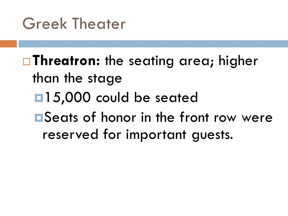 Greek Theater Threatron: the seating area; higher than the stage