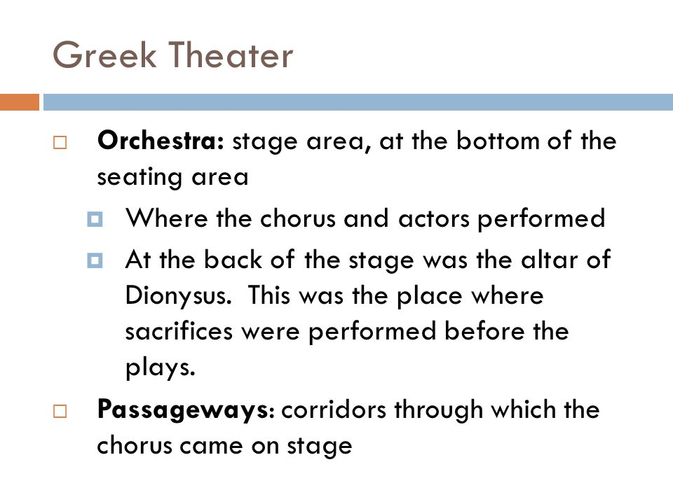 Greek Theater Orchestra: stage area, at the bottom of the seating area