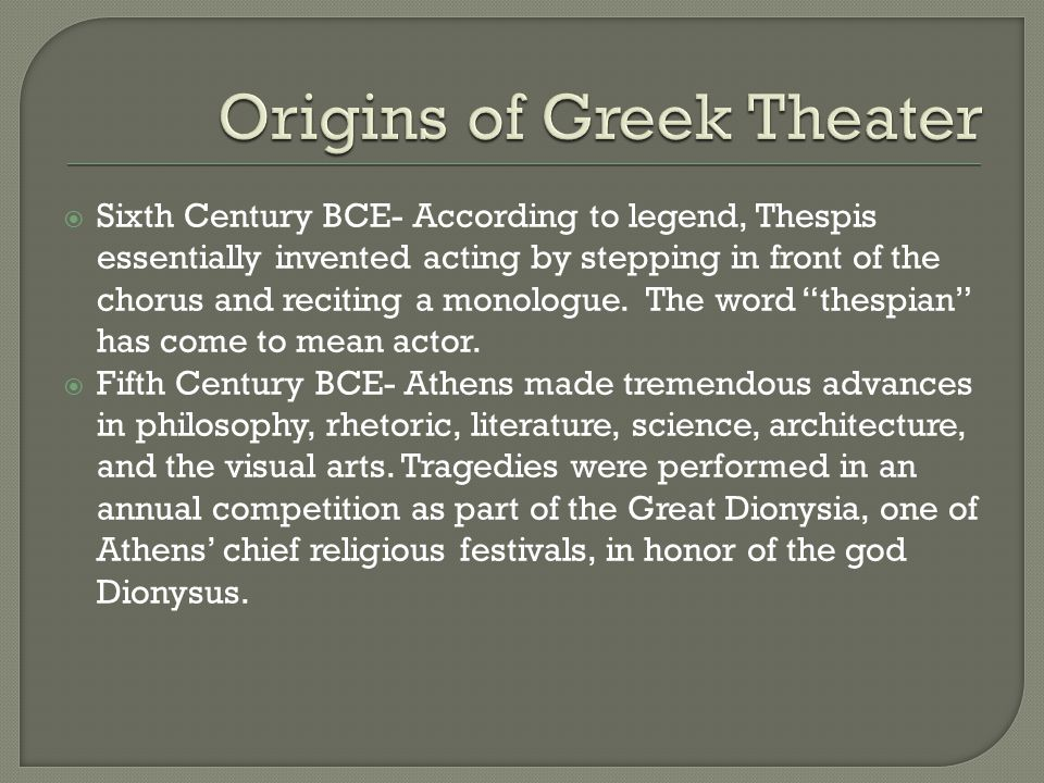 Origins of Greek Theater