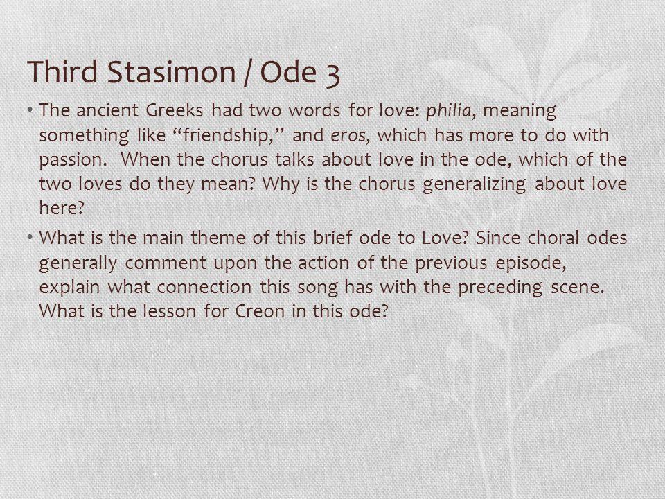 Third Stasimon / Ode 3