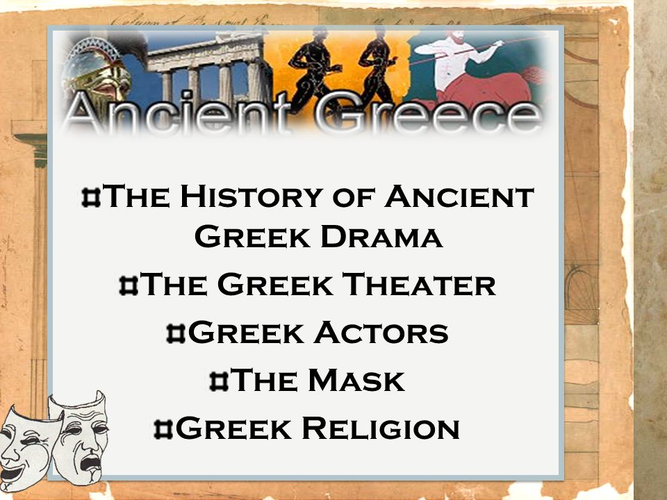 The History of Ancient Greek Drama